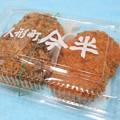 Photos: 人形町今半のお惣菜2