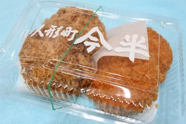 Photos: 人形町今半のお惣菜3