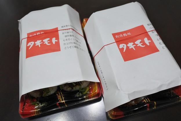大丸東京*タキモトの創作寿司1