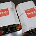 Photos: 大丸東京*タキモトの創作寿司1