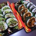 Photos: 大丸東京*タキモトの創作寿司2