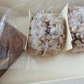 Photos: 仙太郎の和菓子1