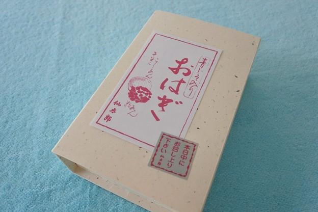 Photos: 仙太郎の和菓子5