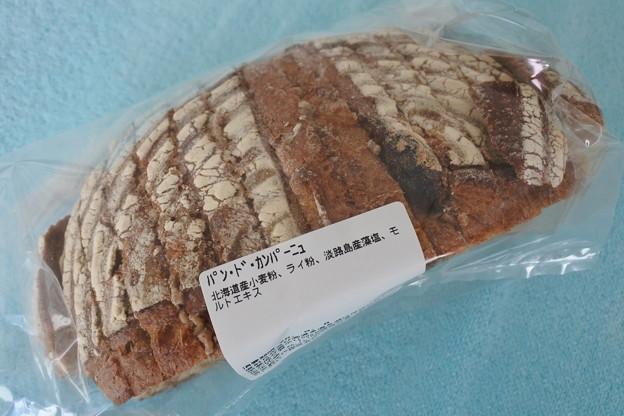 Photos: パレスホテル東京*スイーツ&デリのパン4