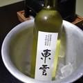 Photos: 石和温泉 「くつろぎの邸 くにたち 」夕食1