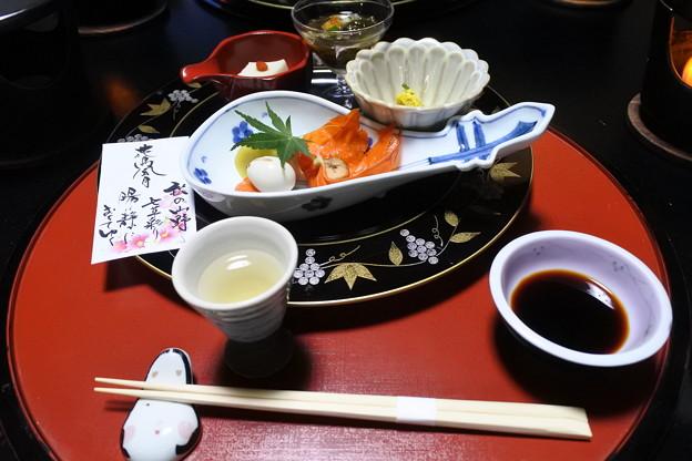 石和温泉 「くつろぎの邸 くにたち 」夕食2