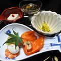 Photos: 石和温泉 「くつろぎの邸 くにたち 」夕食3