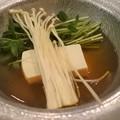 Photos: 石和温泉 「くつろぎの邸 くにたち 」朝食2