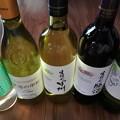 Photos: 甲州ワイン♪