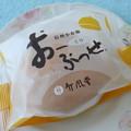 軽井沢・竹風堂「おーぶっせ栗」1