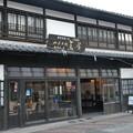 Photos: 平戸・蔦屋1
