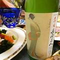 平戸温泉・旗松亭の夕食5