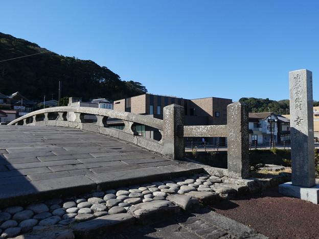 Photos: 平戸*重要文化財・幸橋3