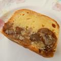Photos: 足立音衛門*栗のケーキ「樂」1