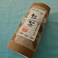 Photos: 足立音衛門*紅茶のパウンドケーキ1