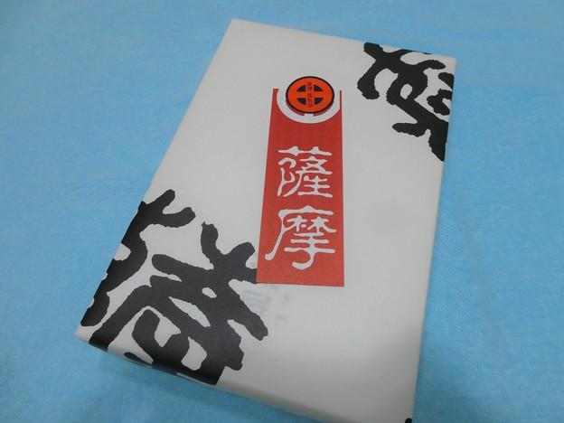 鹿児島銘菓・薩摩蒸氣屋*かすたどん1