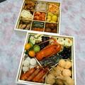 Photos: 銀座アスター・名菜おせち料理・福2