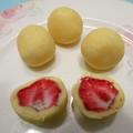 Photos: 六花亭*ストロベリーチョコレート4