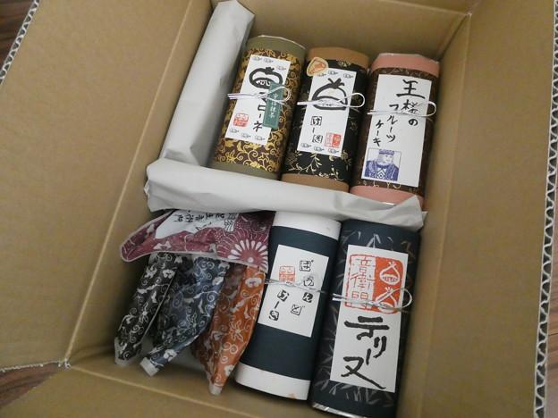 2021・足立音衛門1万円福袋3