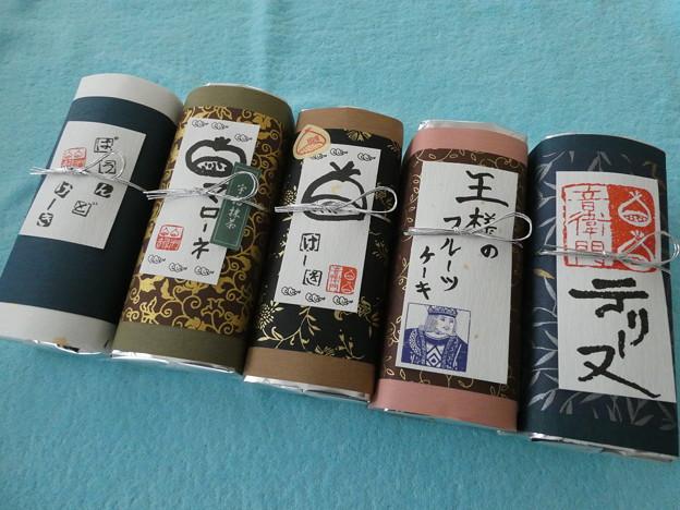 2021・足立音衛門1万円福袋4