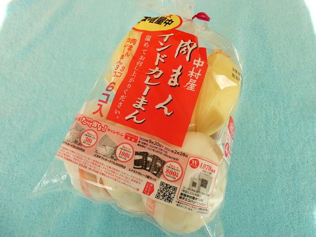 新宿中村屋*肉まん・インドカレーマン1