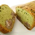 足立音衛門*抹茶と栗のパウンドケーキ4