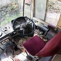 Photos: 運転席