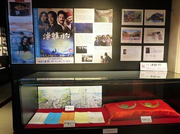 トルコ記念館 館内展示物