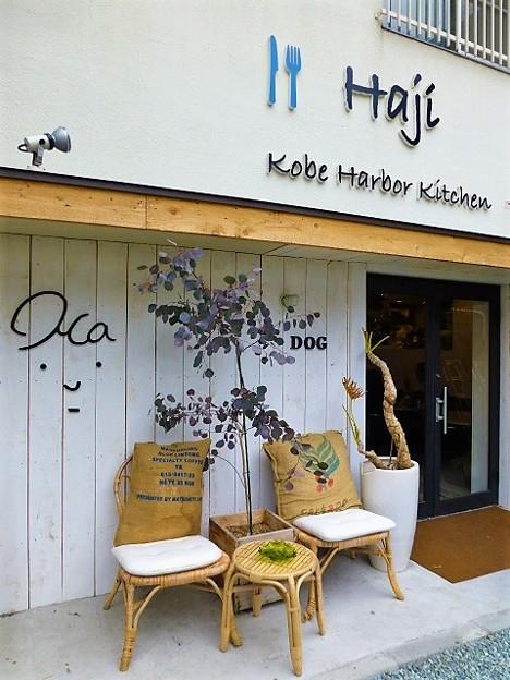 Kobe harbor kitchen Haji