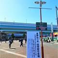写真: 星野仙一さんの追悼試合