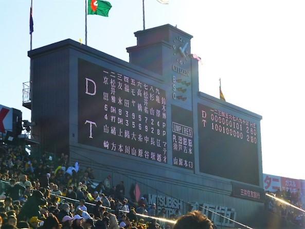 Photos: 試合終了