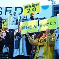 写真: 試合後の観客席