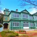 旧ハンター住宅
