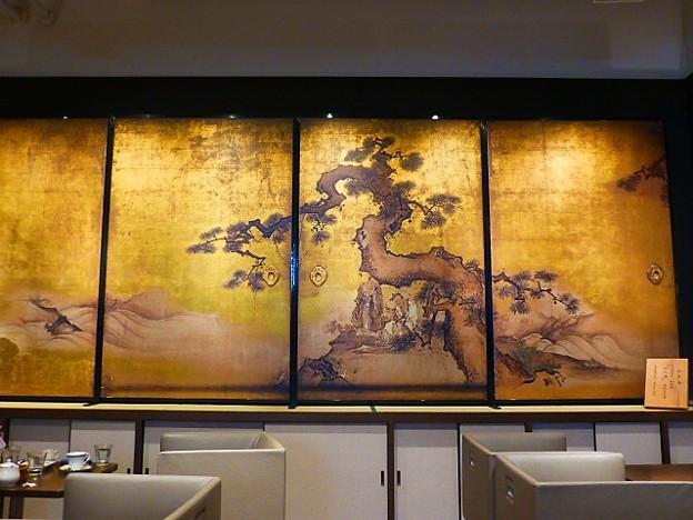 MARUZEN Cafe 京都店