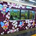 写真: 阪急京都線ラッピング列車