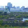写真: 眼下に眺める大阪城とお堀