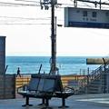 写真: JR須磨駅