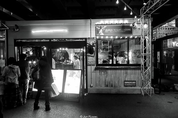 """""""Shinjuku stalls"""" Shinjuku, Tokyo"""
