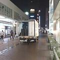Photos: 2008年8月4日小田急線鶴川駅前