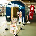Photos: 鉄道博物館_002