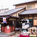 Photos: 甘味処 ふみや_0987