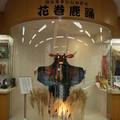 Photos: 花巻鹿踊り JR花巻駅構内にて