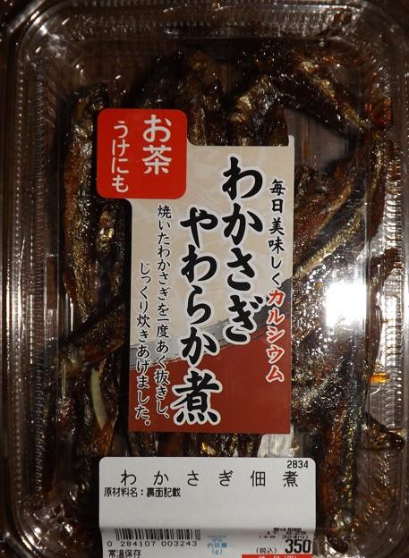 わかさぎ佃煮・350円