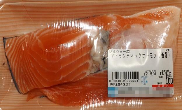 アトランティックサーモン・100円