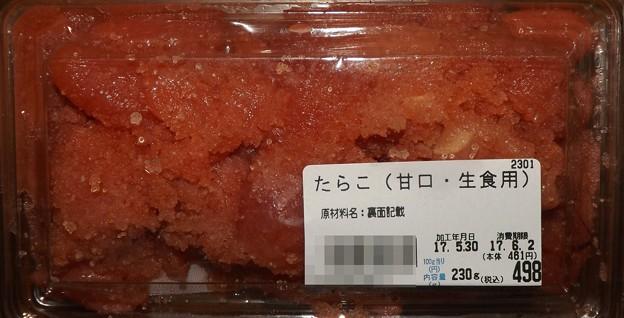 たらこ(甘口・生食用)・498円
