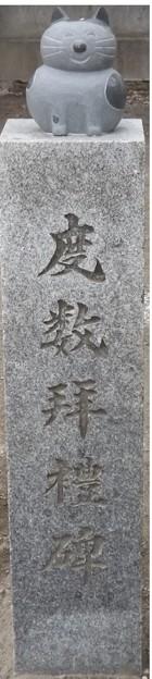 2018/02/25(日)・今戸神社