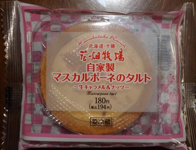 2018/04/02(月)・北海道・十勝 花畑牧場自家製マスカルポーネのタルト