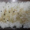Photos: 2018/04/12(木)・ずんだ味大人のふりかけ弁当