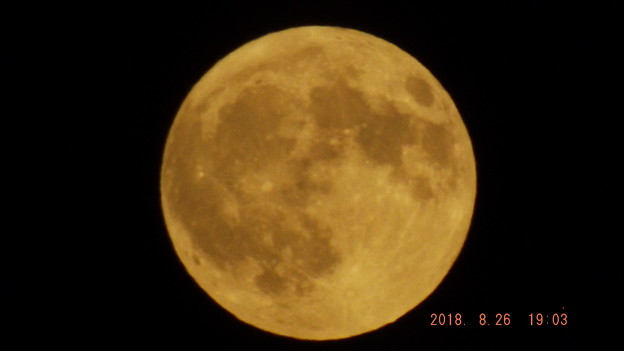 2018/08/26(日)のお月様(満月)