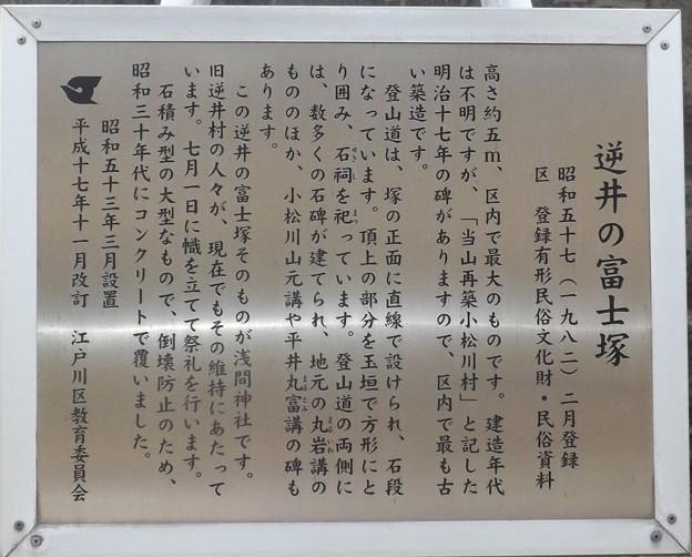 2018/09/17(月・祝)・浅間神社